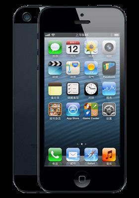 Apple iPhone 5 Reparatie Den Haag